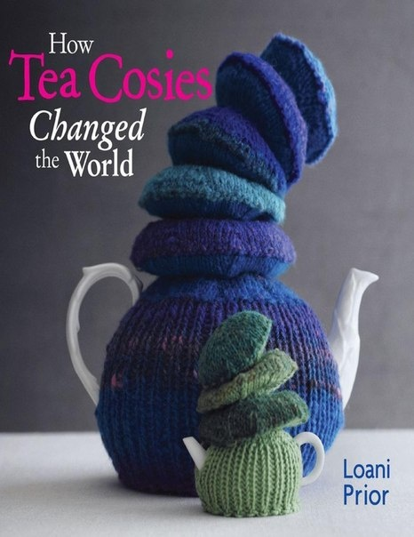 How Tea Cosies Changed the World (подборка)